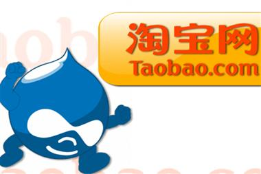 Taobao - Nơi giới thiệu sản phẩm nhanh nhất đến người tiêu dùng