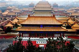 Giới thiệu về Trung Quốc (Kỳ I)