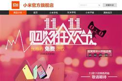 Giảm giá 11/11 siêu khủng trên trang chủ chính hãng Xiaomi Trung Quốc