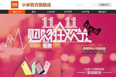 Giảm giá 11/11 siêu khủng của store chính hãng Xiaomi trên tmall