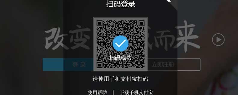 Cách thức đăng nhập tài khoản Alipay trên máy tính an toàn nhất