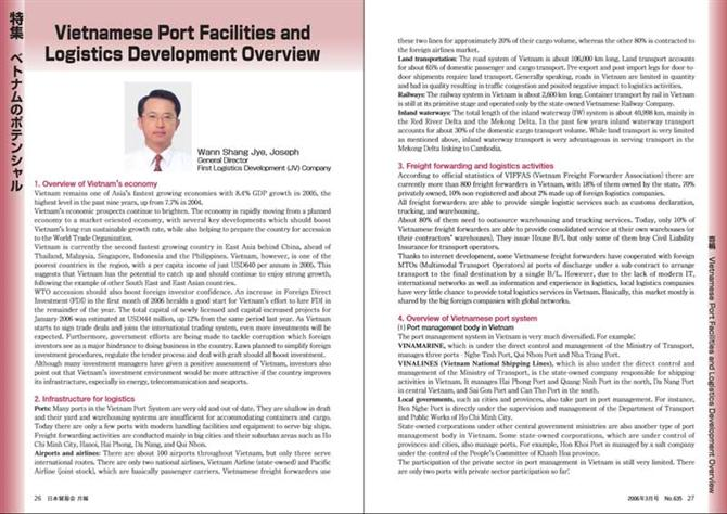 Vietnamese Port Facilities and Logistics Development Overview