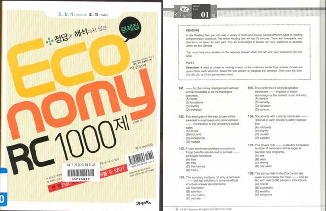 Tầi liệu Economy RC 1000