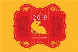 Lịch nghỉ tết Nguyên Đán Kỷ Hợi 2019