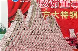Choáng với tiền thưởng tết chất thành núi của công ty thép Fangda