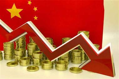 Mức tăng trưởng của Trung Quốc năm 2018 là thấp nhất trong 3 thập kỷ qua