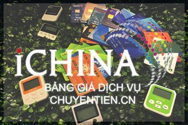 DỊCH VỤ CHUYỂNTIỀN.CN @ iCHINA COMPANY