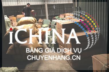 DỊCH VỤ CHUYỂNHÀNG.CN @ iCHINA COMPANY