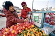 Xu hướng thanh toán di động lên ngôi tại Trung Quốc
