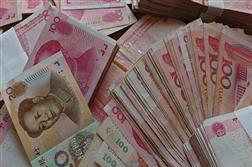 Nhận khoản - Đổi tiền Trung Quốc sang tiền Việt Nam