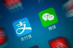 Nạp tiền vào ví điện tử Alipay Wechat Pay