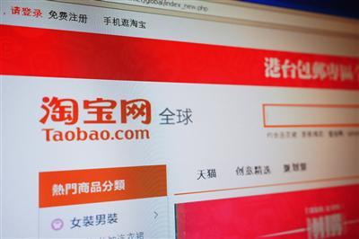 Dịch vụ hỗ trợ đặt hàng trên Taobao về Việt Nam