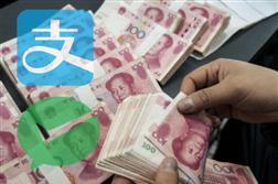 Rút tiền từ ví điện tử Alipay Wechat Pay về Việt Nam