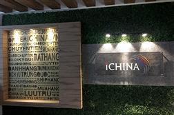 iChina Company - Ý nghĩa thương hiệu và giá trị cốt lõi
