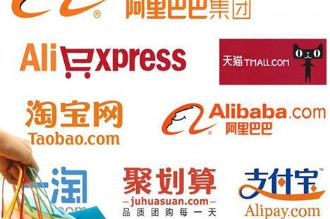 Tổng hợp 10 trang web mua hàng Trung Quốc phổ biến nhất hiện nay