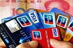 Chuyển tiền sang tài khoản ngân hàng Trung Quốc như thế nào?