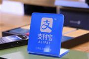 Alipay và những điều cần biết
