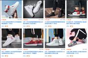 3 cách tìm hàng fake 1 trên Taobao không phải ai cũng biết