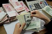 Các địa chỉ đổi tiền Trung Quốc sang tiền Việt uy tín