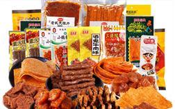 7 món ăn vặt nội địa Trung Quốc Thần Thánh được yêu thích nhất
