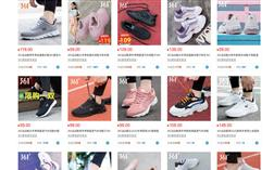 Các hãng giày nội địa Trung Quốc Bán Chạy nhất năm 2020