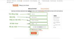 Hướng dẫn cách đăng ký tài khoản 1688 chỉ với 4 Bước
