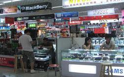 Bật Mí 3 chợ phụ kiện điện thoại Trung Quốc giá sỉ tốt nhất