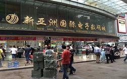 Mách Bạn 2 cách nhập linh kiện điện tử từ Trung Quốc giá rẻ
