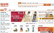 Mua hàng trên Taobao bằng tiếng Việt đơn giản trong