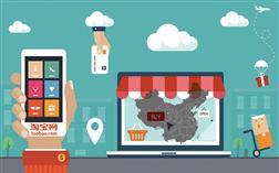 iChina Company - Dịch vụ order Taobao GIÁ RẺ hàng về NHANH