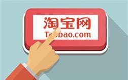 Link order Taobao giá rẻ uy tín được mua nhiều nhất năm 2020