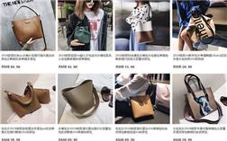 Order túi xách Taobao dễ dàng nhanh chóng an toàn theo từng style