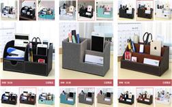 Nguồn hàng order văn phòng phẩm Taobao đồ dùng học tập giá rẻ