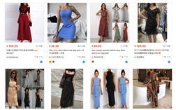 Nguồn order mua váy Quảng Châu trên Taobao 1688 giá rẻ 2021