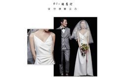 Link xưởng order mua váy cưới Quảng Châu Taobao đẹp lung linh
