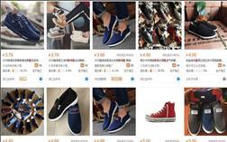 Link order giày Taobao hàng nội địa chất lượng giá SIÊU RẺ