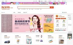 Order Taobao không cọc TẠI SAO lại ít người lựa chọn sử dụng?