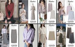 Link order váy Moran Taobao xinh xắn cho các nàng bánh bèo