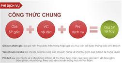 Bảng giá dịch vụ đặt hàng hộ trên Alibaba về Việt Nam năm 2020