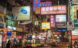 Hướng dẫn cách nhập hàng Trung Quốc về Việt Nam NHANH và RẺ nhất
