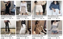Các cách đặt hàng quần áo thời trang Quảng Châu cao cấp 2020