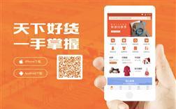 CẢNH BÁO! mất tiền oan với phần mềm mua hàng Trung Quốc trên app