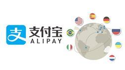 Hướng dẫn chi tiết tạo tài khoản Alipay