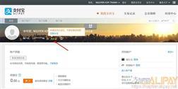 Cách xác thực tài khoản Alipay trong 5 phút [update 2021]