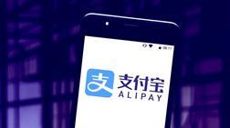 Alipay là gì? Những điều bạn cần biết về nền tảng nổi tiếng này