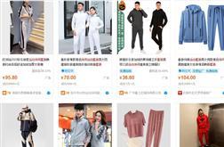 Link mua sỉ đồ bộ Quảng Châu Hot Trend giá rẻ