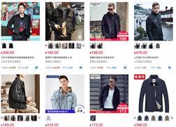 Link mua áo phông áo thun Quảng Châu Hot Trend