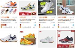 TOP nguồn nhập sỉ giày thể thao Quảng Châu giá rẻ chất lượng