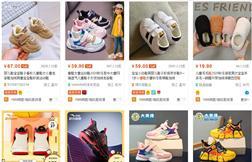 16+ Nguồn nhập giày trẻ em Quảng Châu giá rẻ chất lượng nhất 2021