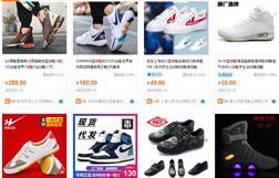 30+ Nguồn nhập giày sneaker Quảng Châu giá rẻ không nên bỏ lỡ